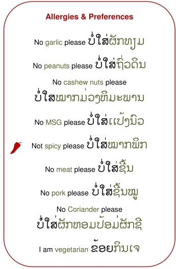 English-Lao Lexicon for those who have allergies or preferences